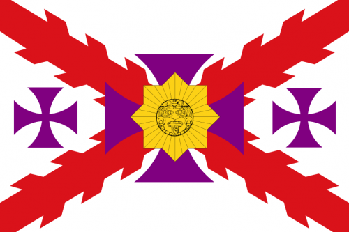Flag of la Raza Cósmica