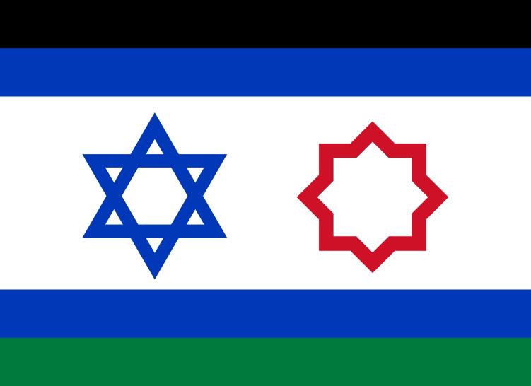 Flag of Israel-Palestine Union