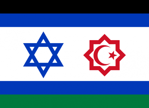 Flag of Israel-Palestine Union with Star and Cresent