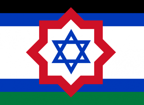 Flag of Israel-Palestine Union with Rub el Hizb