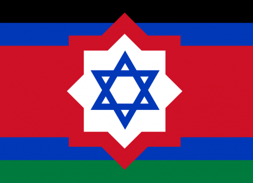 Flag of Israel-Palestine Union with Red Rub el Hizb
