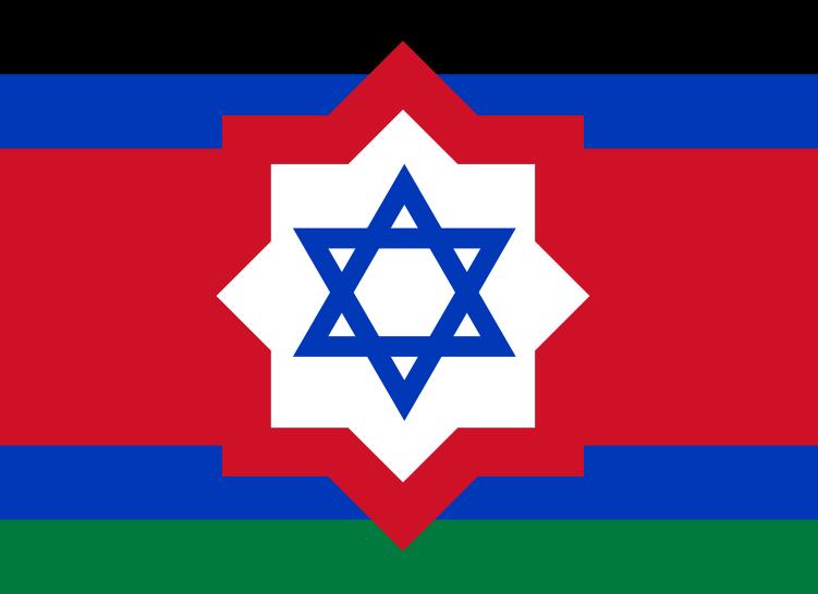 Flag of Israel-Palestine Union with Red Rub el Hizb