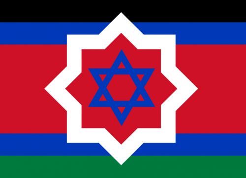 Flag of Israel-Palestine Union with White Rub el Hizb