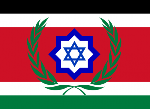 Flag of Israel-Palestine Union with Green Olive Branches