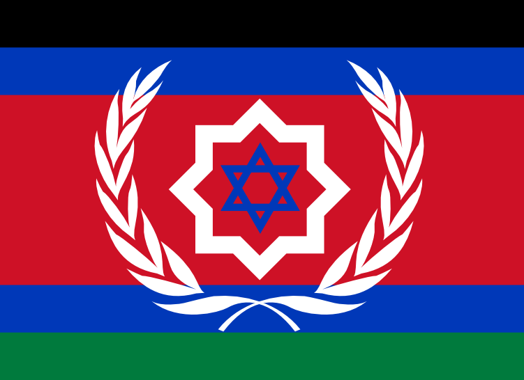 Flag of Israel-Palestine Union with Olive Branches